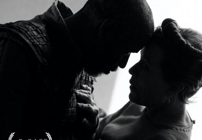 The Tragedy of Macbeth (Courtesy Apple/A24)